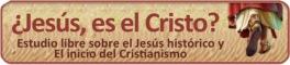 jesus-el-cristo5